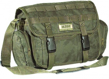 Jaxon Medium tackle Bag, Side Pockets, 34x27x14cm