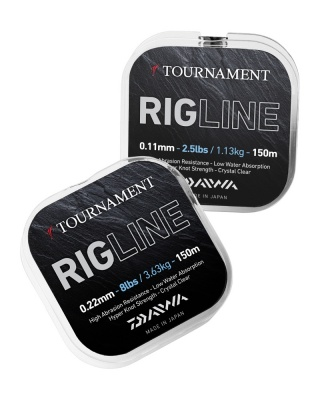 Daiwa Tournament Rigline